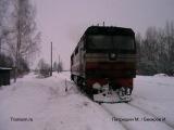 ТЭП70-0185, ст. Гдов, зима 2006 Копченый